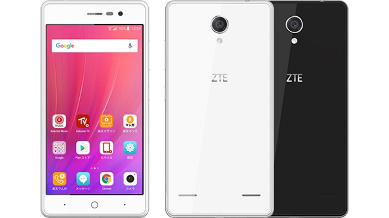 楽天モバイルが「ZTE BLADE E02」の販売を開始、本体価格は16,800円