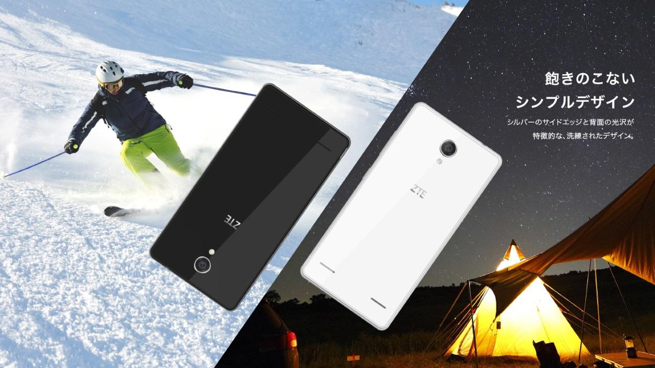 Snapdragon 210搭載エントリーモデル「ZTE BLADE E02」国内発売