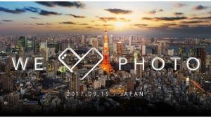 "ASUSが国内向け新製品発表に向けたティザー""#WeLovePhoto""を開始、「ZenFone 4 Selfie Pro」は確実?"