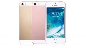 スマモバ、Apple認定整備済製品「iPhone SE」を取り扱い開始