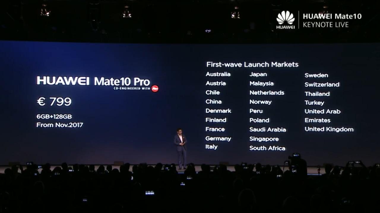 「Huawei Mate 10 Pro」の一次販売国に日本がラインアップ!