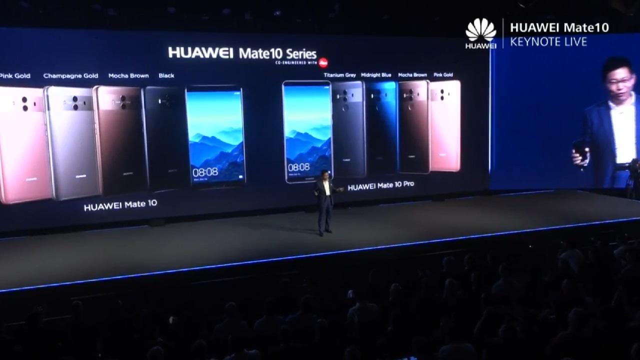 Huawei、Kirin 970プロセッサを搭載したハイスペック「Mate 10/10 Pro」を正式発表