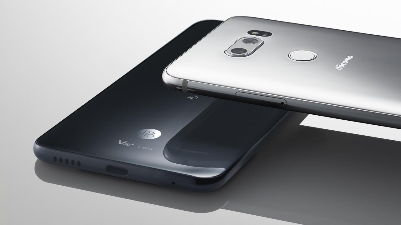 NTTドコモ、「LG V30+ L-01K」を1月25日に発売