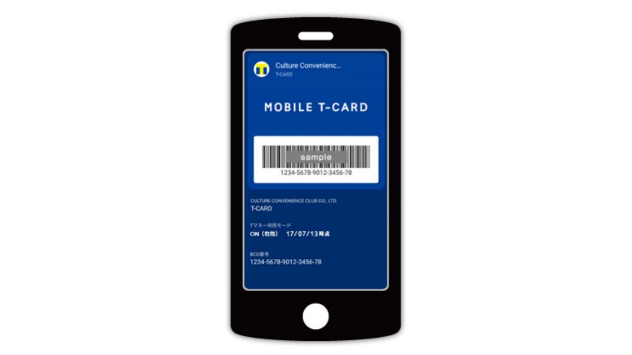 Android Payが「モバイルTカード」をサポート、「Tマネー」支払いも可能に