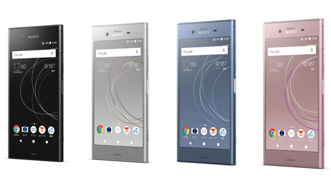 KDDI、「Xperia XZ1 SOV36」を11月10日に発売