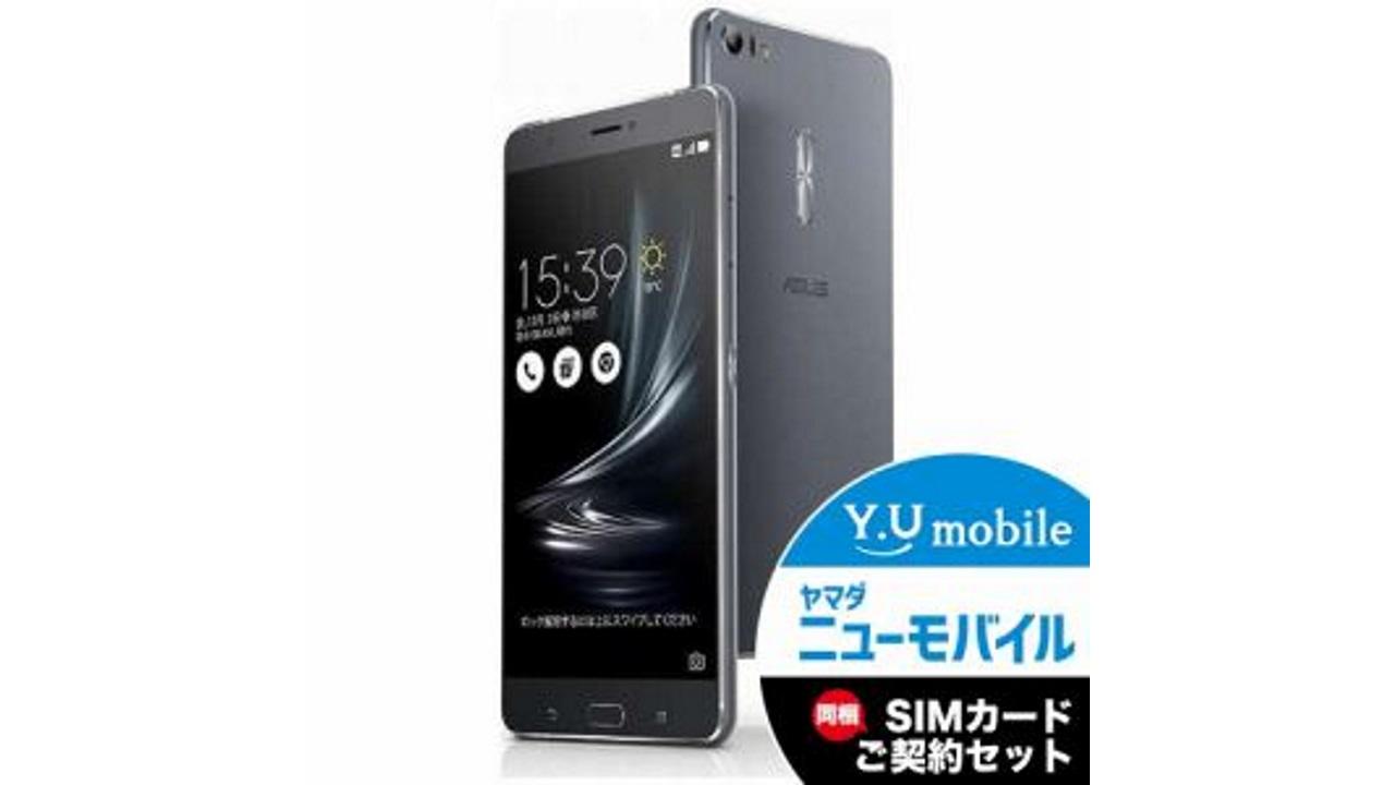 ヤマダウェブコムで「ZenFone 3 Ultra」が再度38,664円に