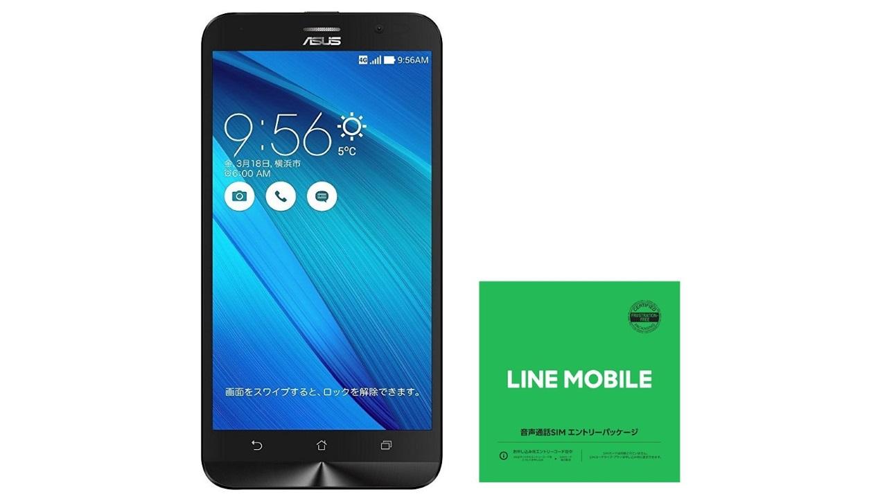 Amazonで「ZenFone Go」+「LINEモバイル」が9,980円に