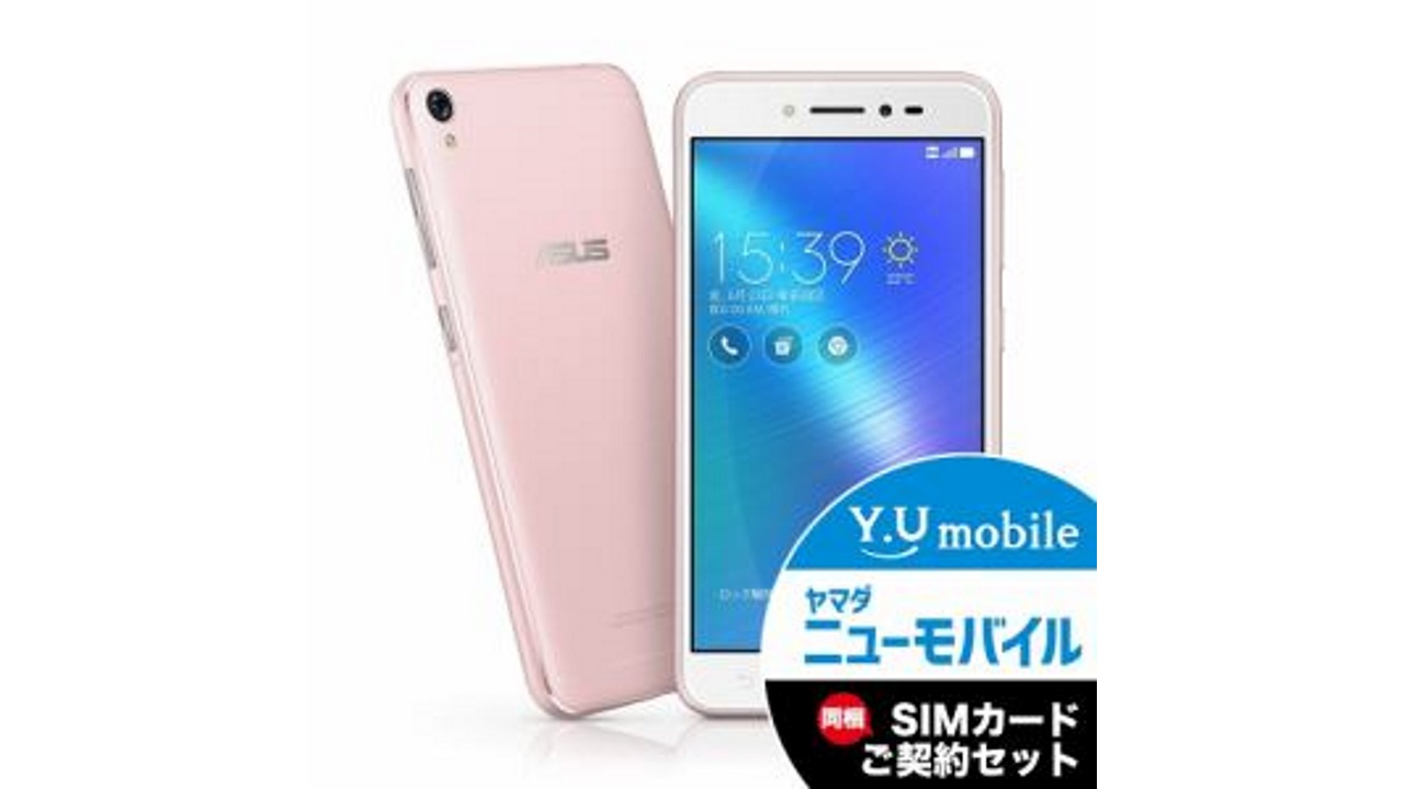 ヤマダウェブコムで「ZenFone Live」が15,984円!