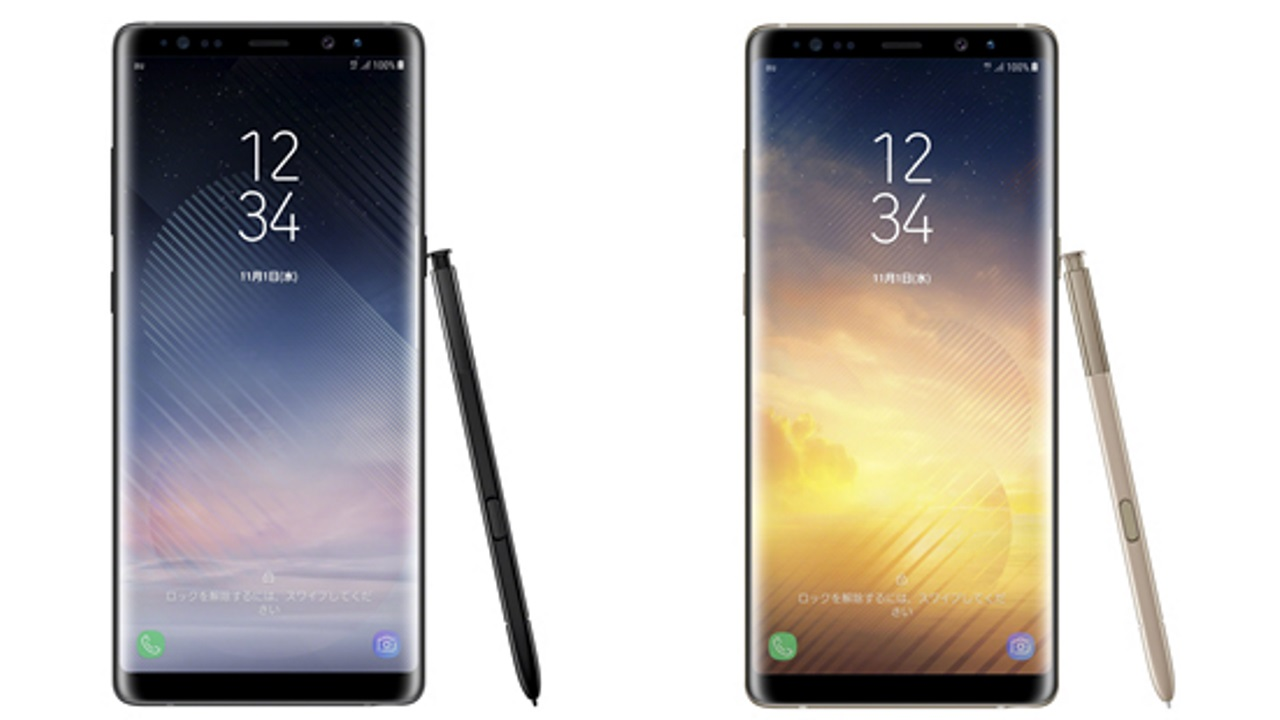 KDDIが「Galaxy Note8 SCV37」を10月26日に発売、本体価格は118,800円