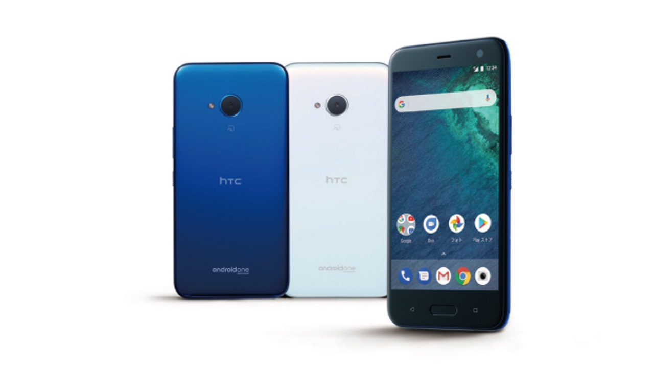 Y!mobile、HTC U11 lifeベース「Android One X2」を12月7日に発売