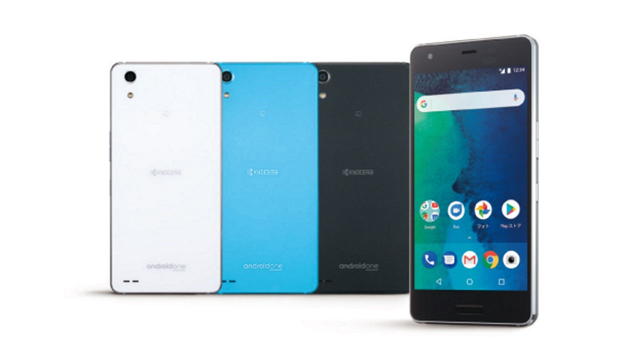 「Android One X3」にAndroid 9 Pie配信開始