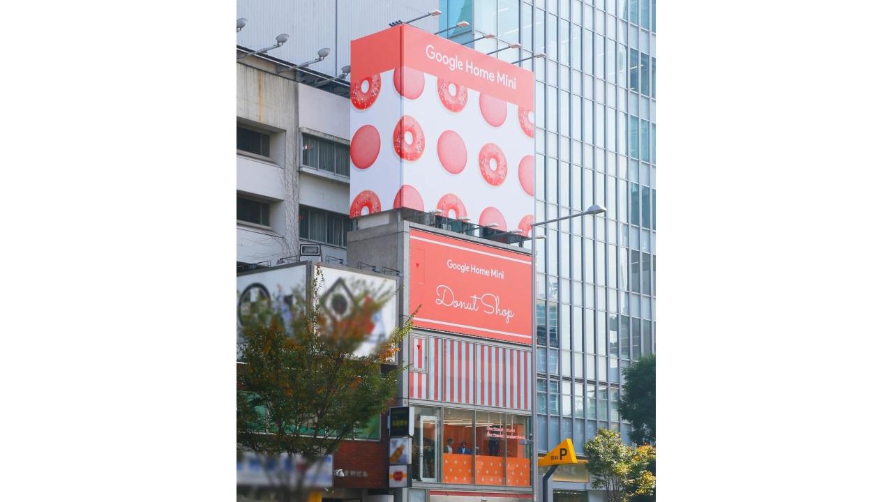 11月8日より表参道に「Google Home Mini」の発売を記念したドーナツショップが期間限定オープン