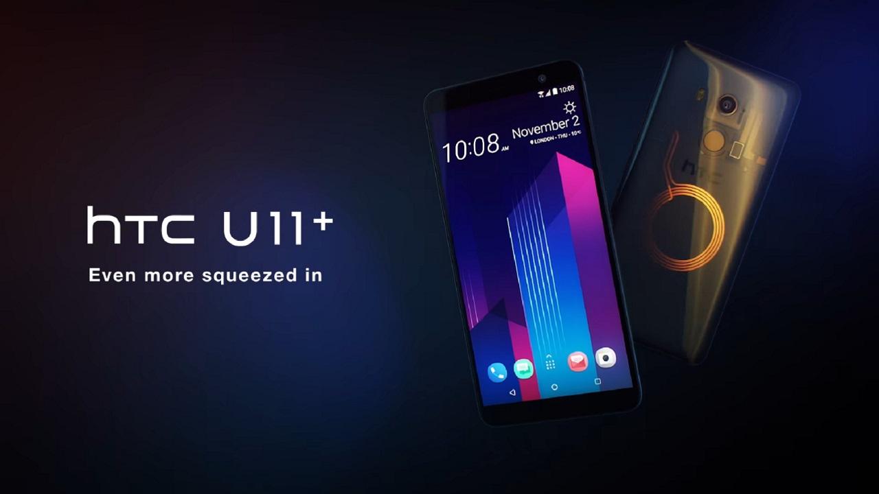 18:9ディスプレイを搭載したハイスペックモデル「HTC U11+」正式発表