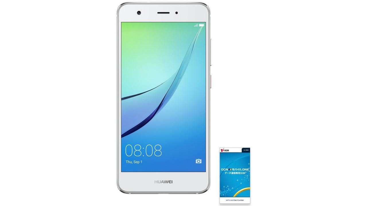 Amazonで「Huawei nova」が24,840円!多分最安値更新
