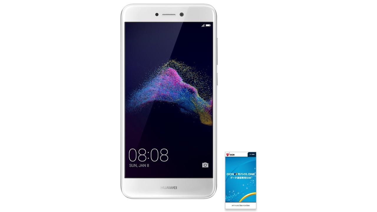 Amazonで「Huawei nova lite」が久々値下げ、17,064円