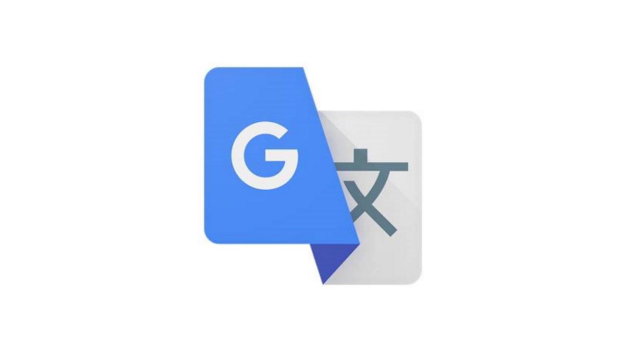 iOS版「Google 翻訳」に3D Touchオプションが追加、クリップボードの翻訳が可能に