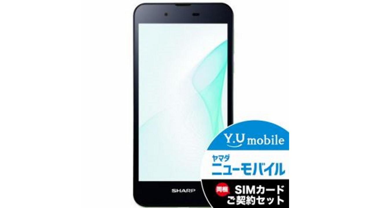 ヤマダウェブコムで「シャープ AQUOS SH-M04-A」が22,140円に、最安値を更新