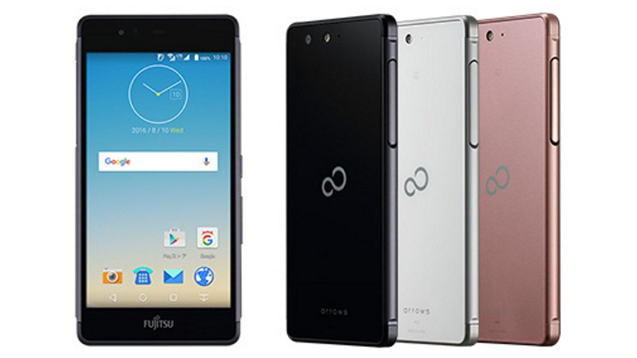 ヤマダウェブコムで「ZenFone 3 Ultra」「arrows M03」が安価に【1月13日】