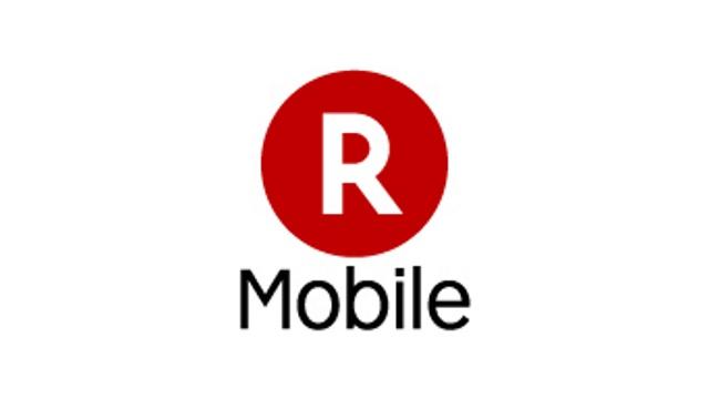 楽天、携帯キャリア事業(MNO)新規参入を表明