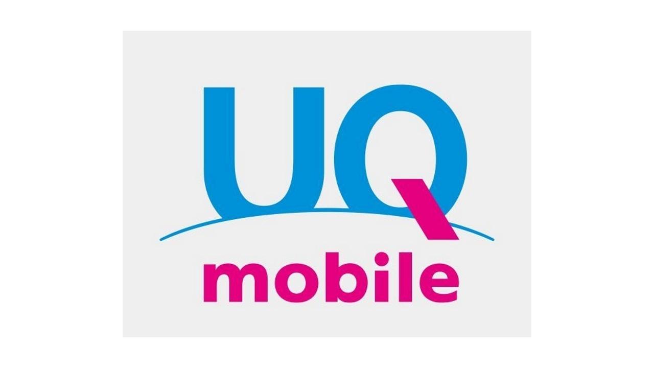 UQ モバイル、データ容量を2倍にできる「増量オプション」を2018年2月下旬より提供