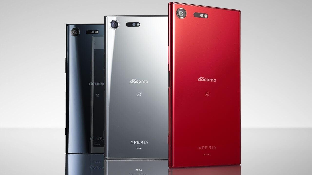 NTTドコモ、「Xperia XZ1 SO-01K」「Xperia XZ1 Compact SO-02K」「Xperia XZ Premium SO-04J」にバグ修正を含むアップデートを配信【3月28日】