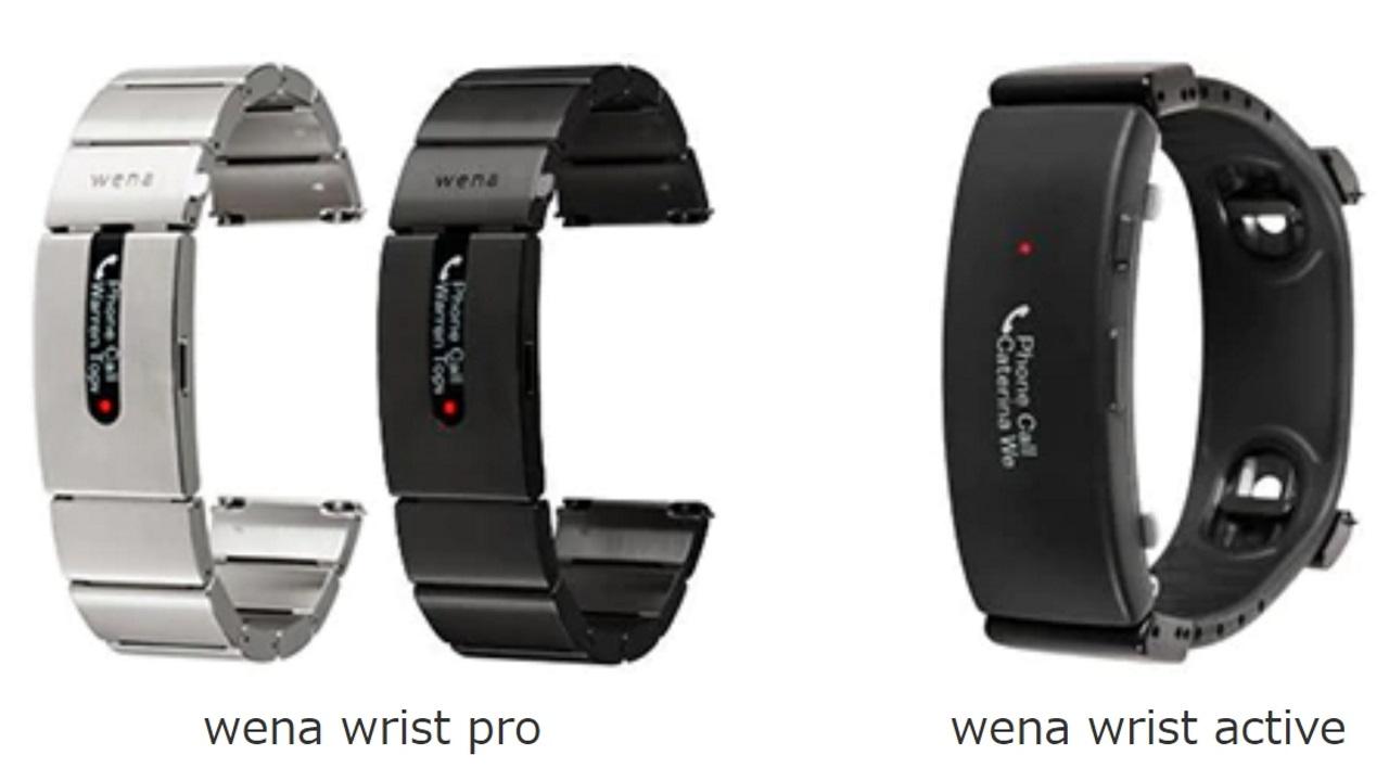Sony、wena新モデル「wena wrist pro/active」を発表