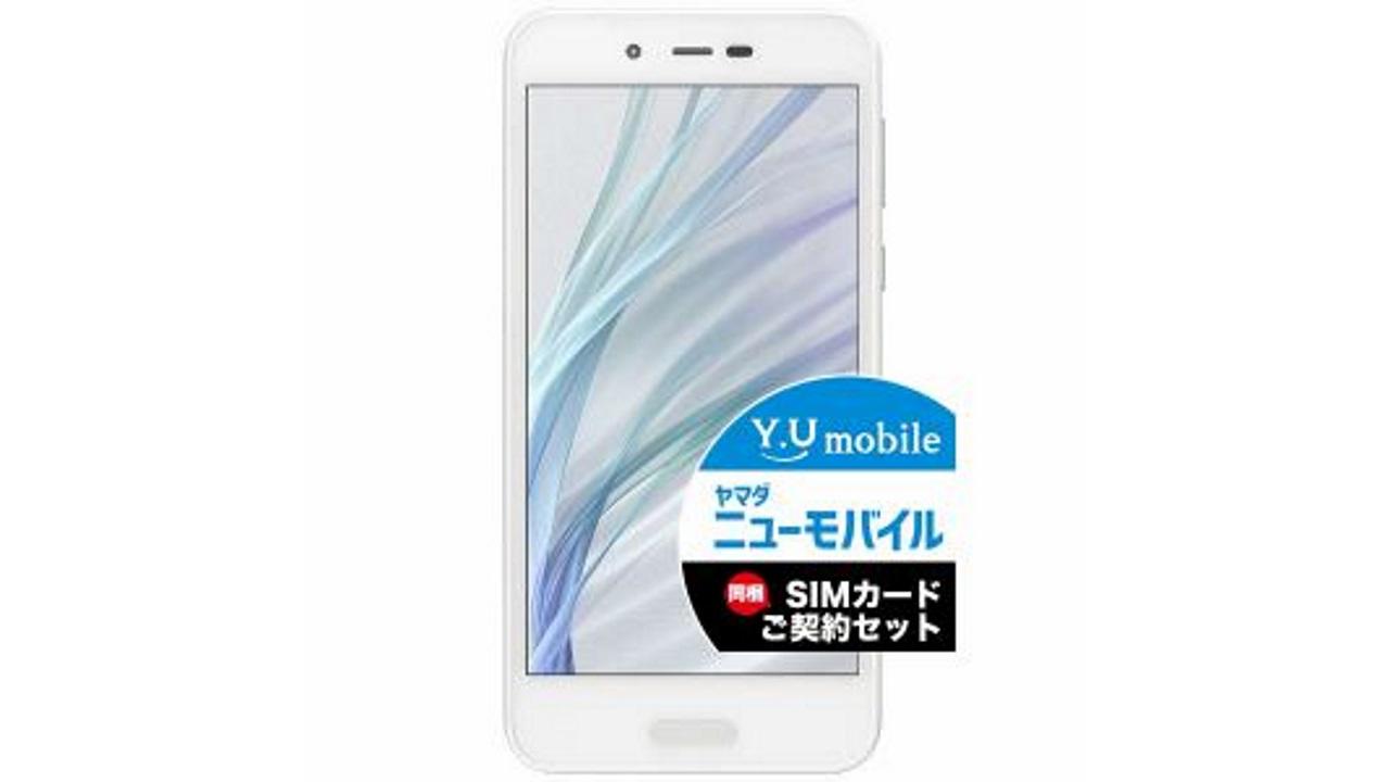シャープ「AQUOS sense lite SH-M05」がヤマダウェブコムで30,024円に【1月16日】