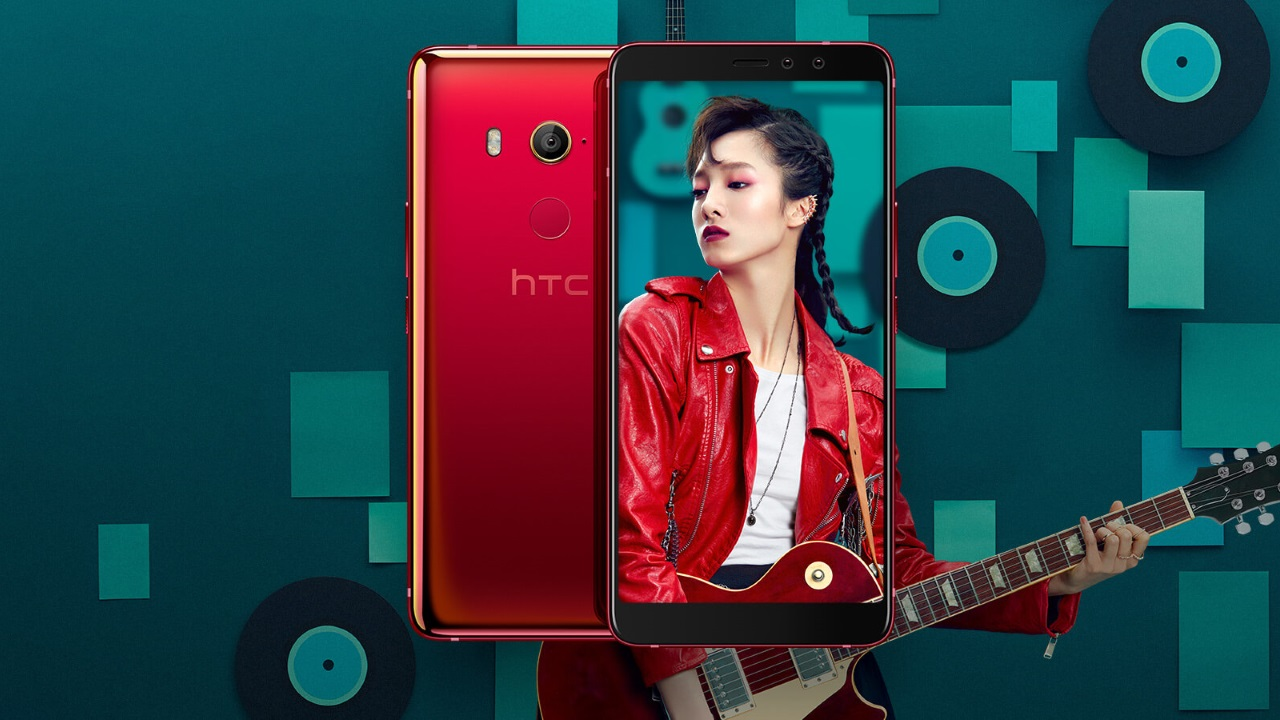 フロントデュアルカメラ搭載「HTC U11 EYEs」正式発表