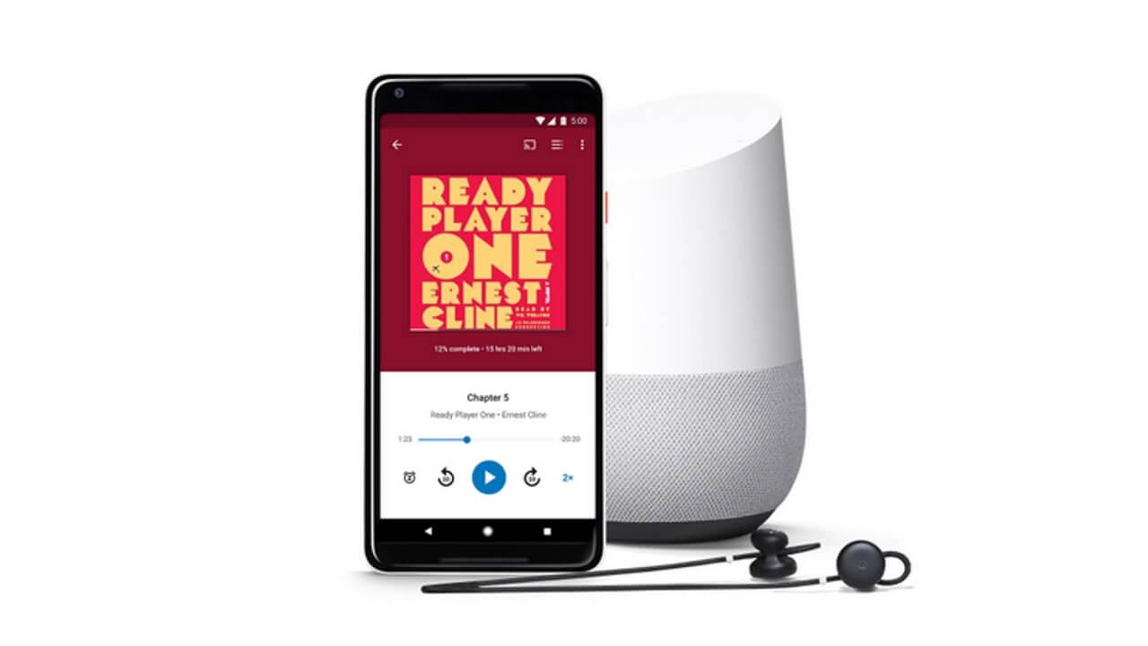 本を音読してくれる「Google Play オーディオブック」が提供開始