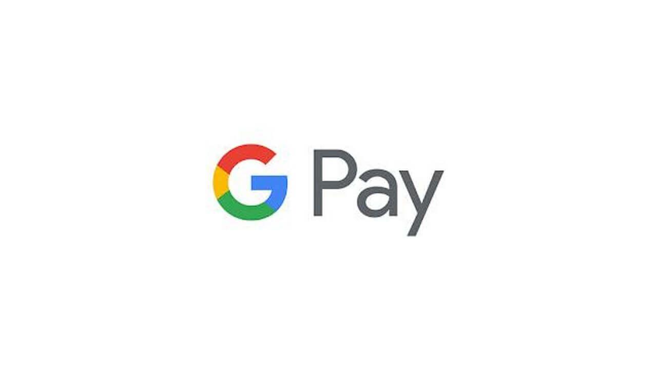 「Google Pay」がデビットも含めてJCBをサポート、それ以外も登録自体は可能に