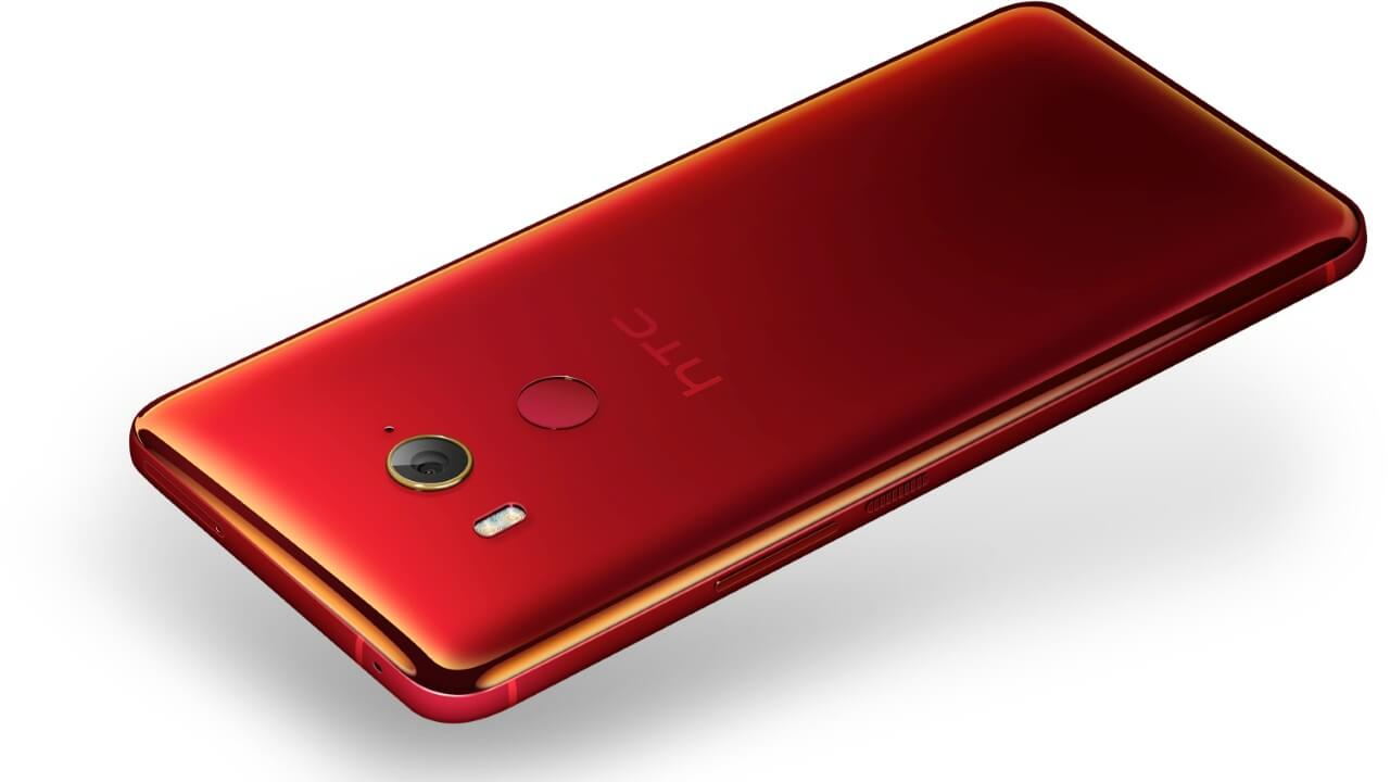 1ShopMobileに「HTC U11 EYEs」が入荷