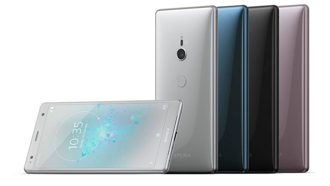 「Xperia XZ2」、香港モデルは6GB RAM搭載?