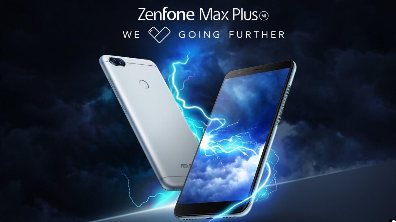 ASUS、フルビューディスプレイ搭載「ZenFone Max Plus(M1)」を国内投入