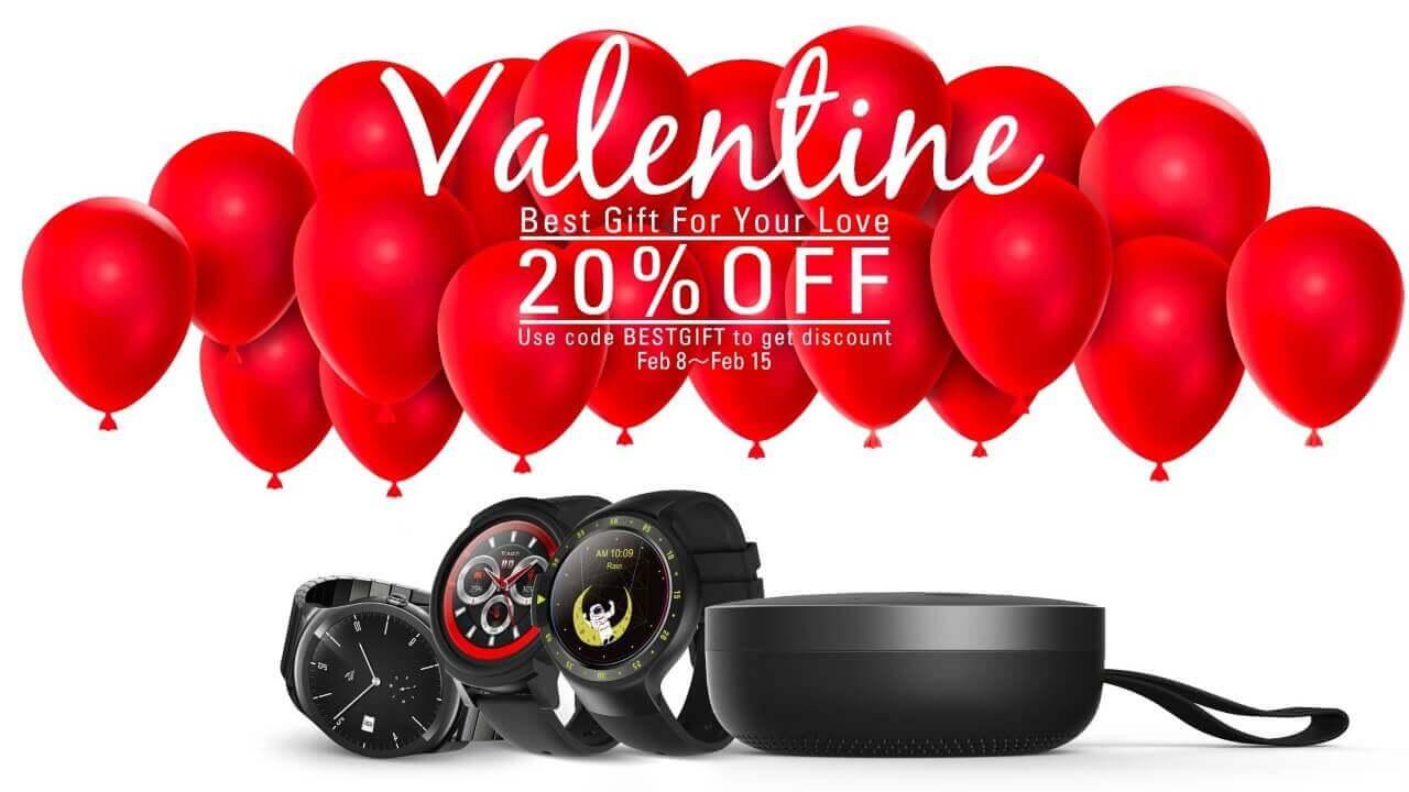 Mobvoi公式サイトでバレンタインセール開催中、「TicHome Mini」「Ticwatch S/E」が20%引き