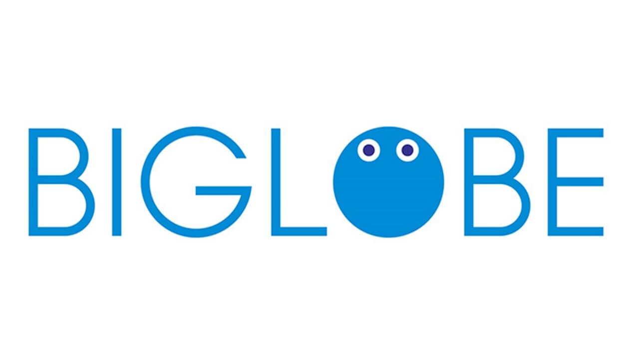 BIGLOBEモバイル、「10分かけ放題」「通話パック90」を提供開始