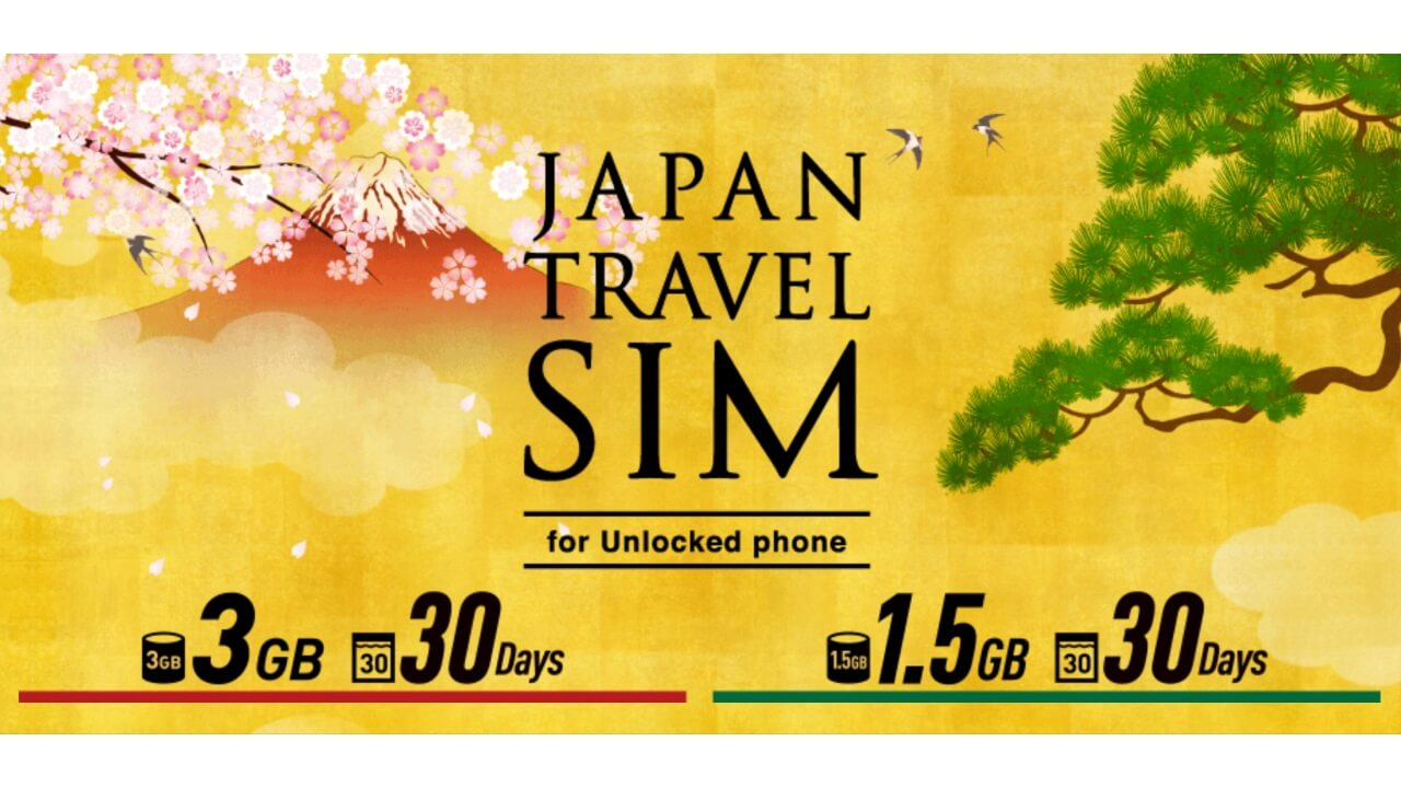 IIJ、フルMVNOのプリペイド型SIM「Japan Travel SIM」を4月2日に発売