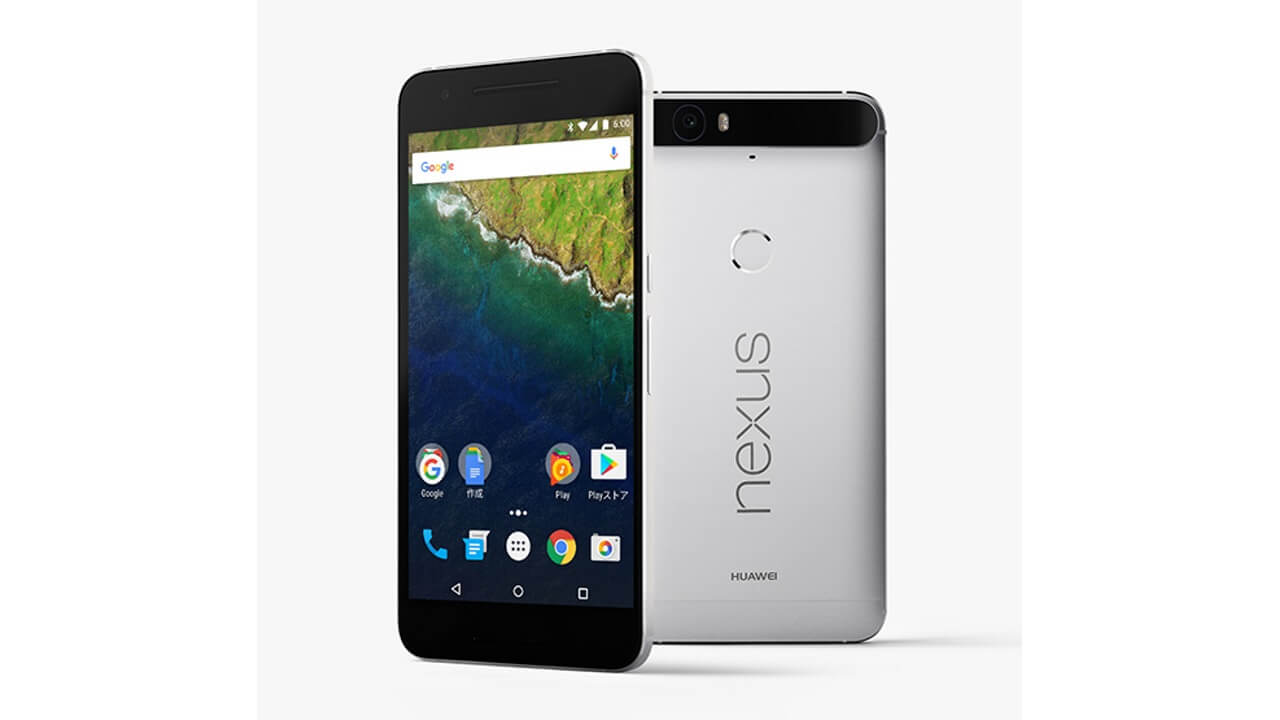 Y!mobile、「Nexus 5X/6P」にセキュリティアップデートを配信【3月6日】