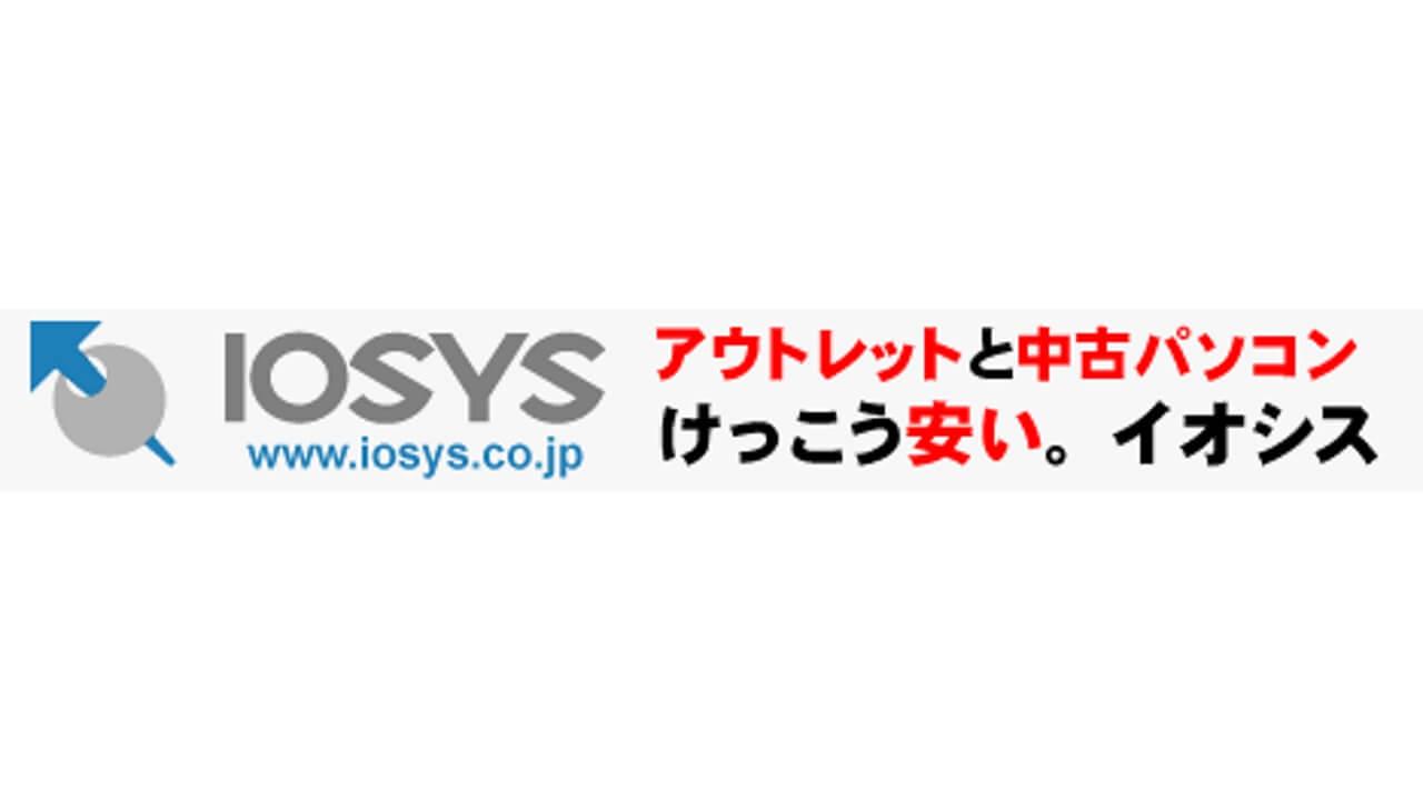 イオシス、Amazon Paymentによる決済をサポート