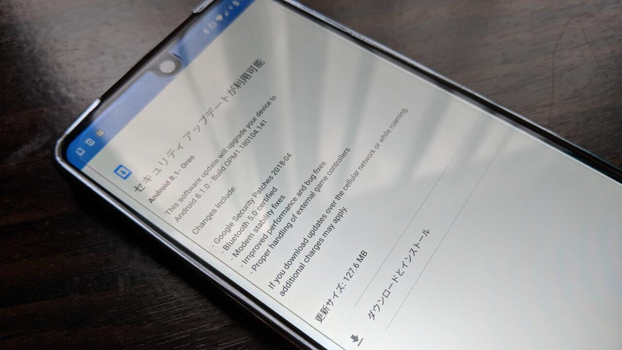 「Essential Phone」にBluetooth 5.0認証を含むアップデートが配信開始