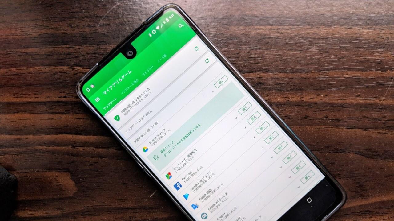 「Essential Phone」新ビルドアップデートでGoogle PlayのUIが新しくなった【レポート】