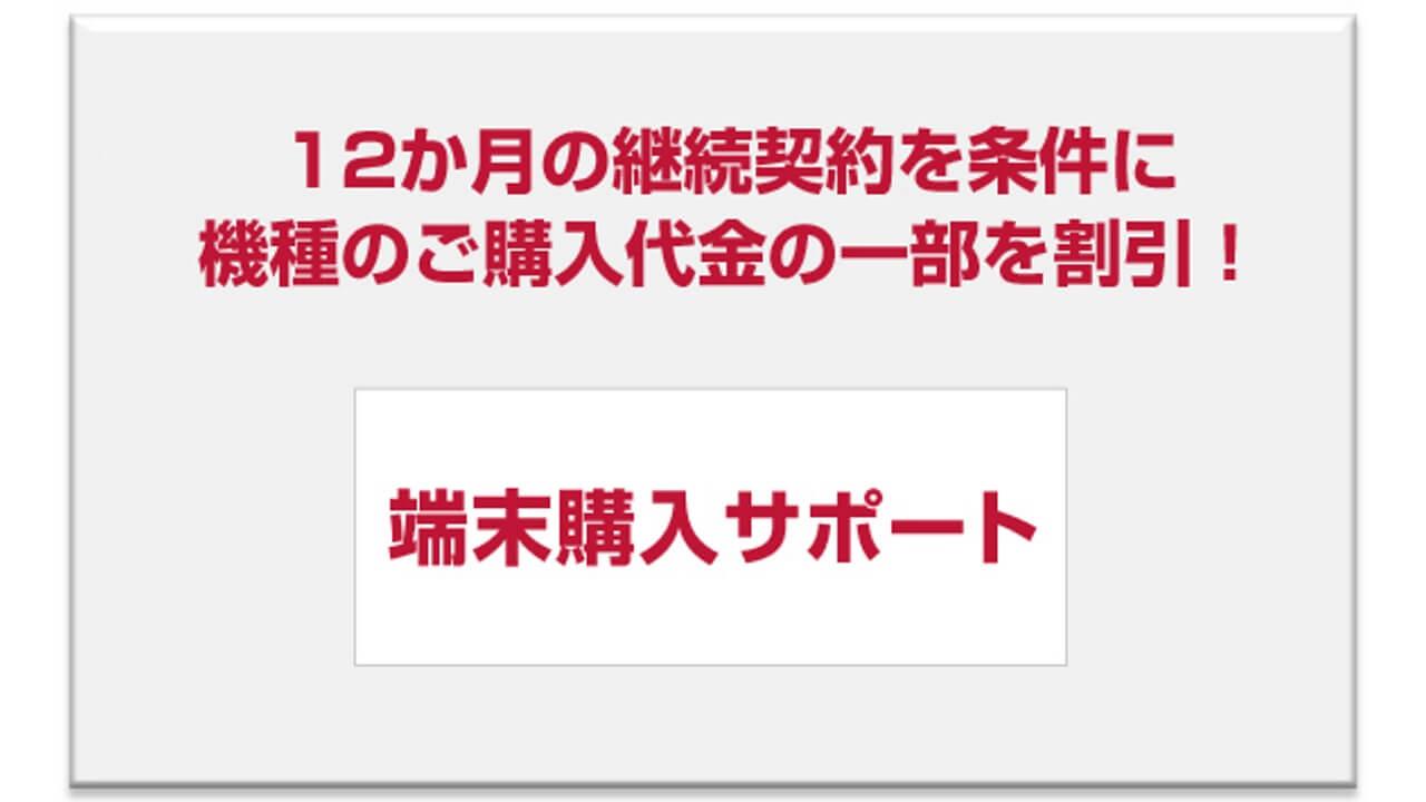 NTTドコモ、「Xperia XZ Premium SO-04J」など5機種を端末購入サポートに追加