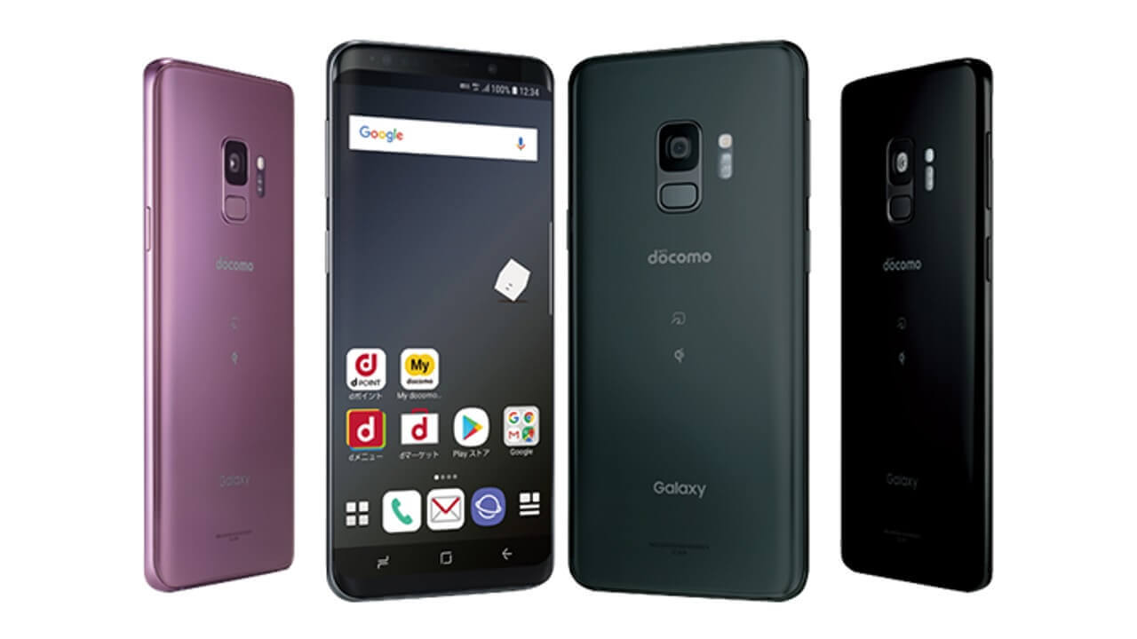 NTTドコモ、「Galaxy S9 SC-02K/S9+ SC-03K」を5月18日に発売