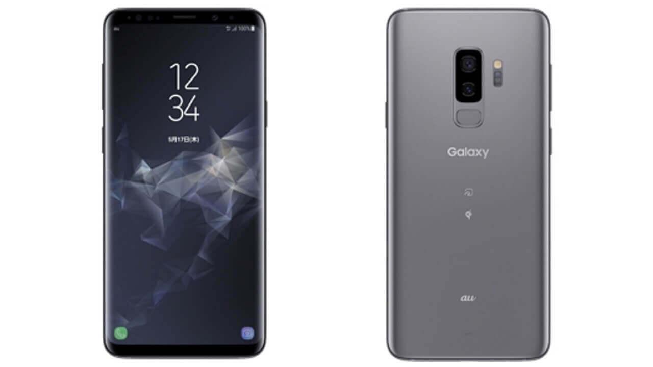 KDDI、「Galaxy S9 SCV38/S9+ SCV39」を5月18日に発売
