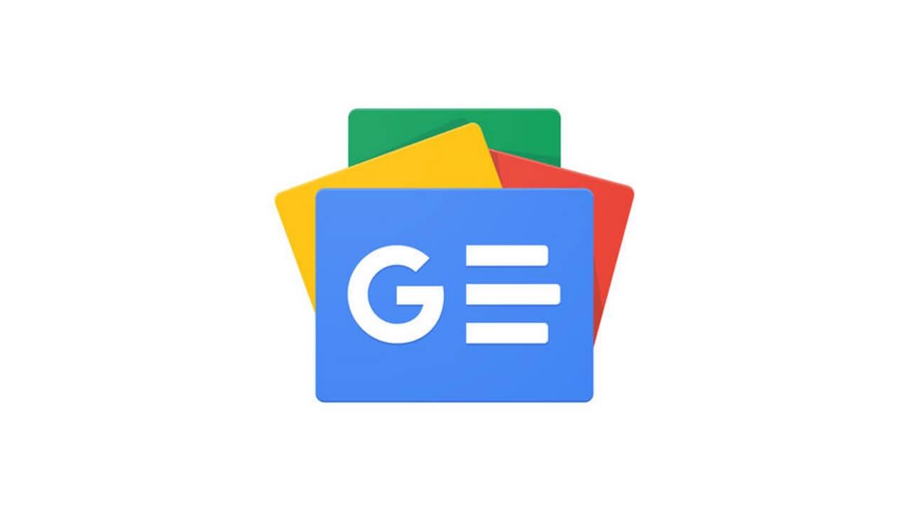 iOS版「Google ニューススタンド」が「Google ニュース」にリニューアル