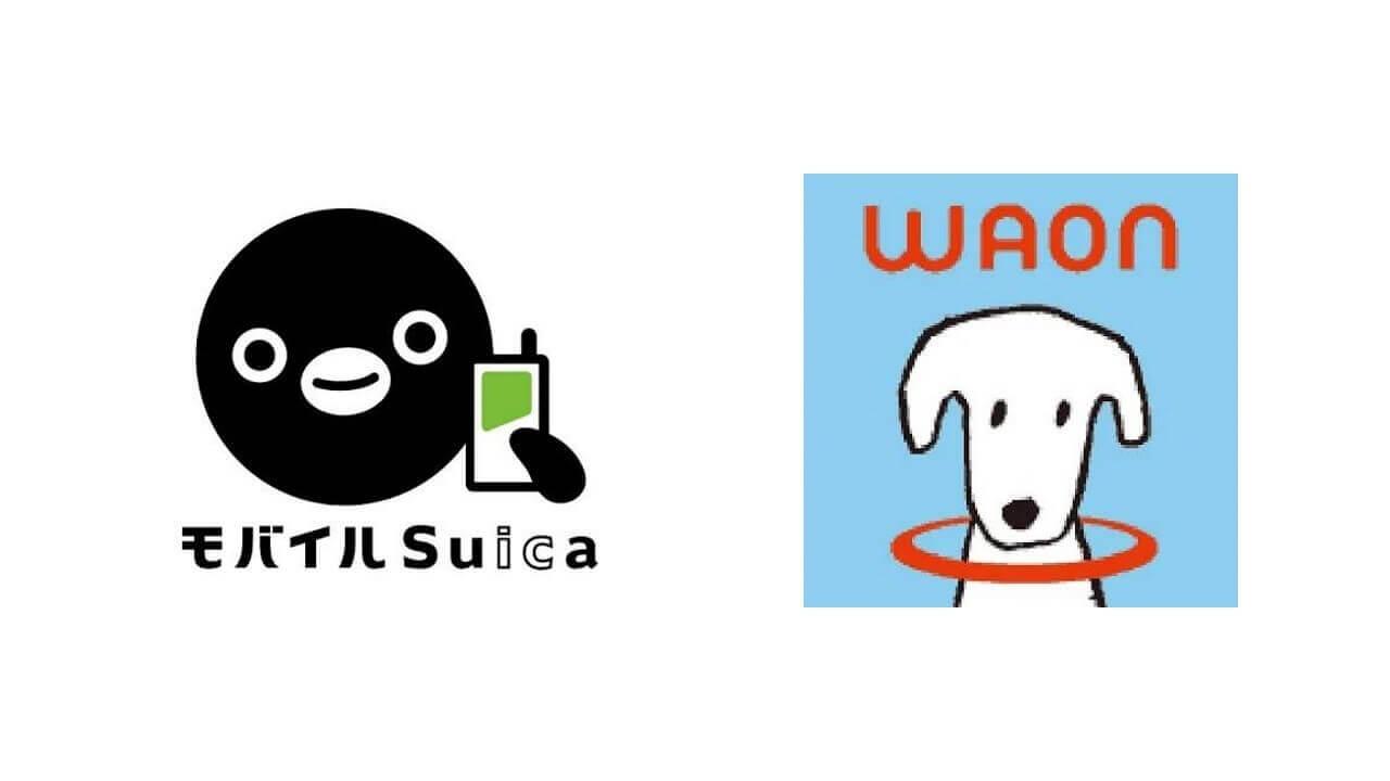 「Google Pay」v1.59で「Suica/WAON」を遂にサポート、キャンペーンも