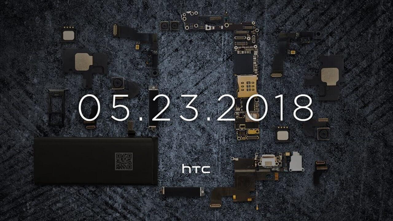 HTC、5月23日に新機種を発表へ