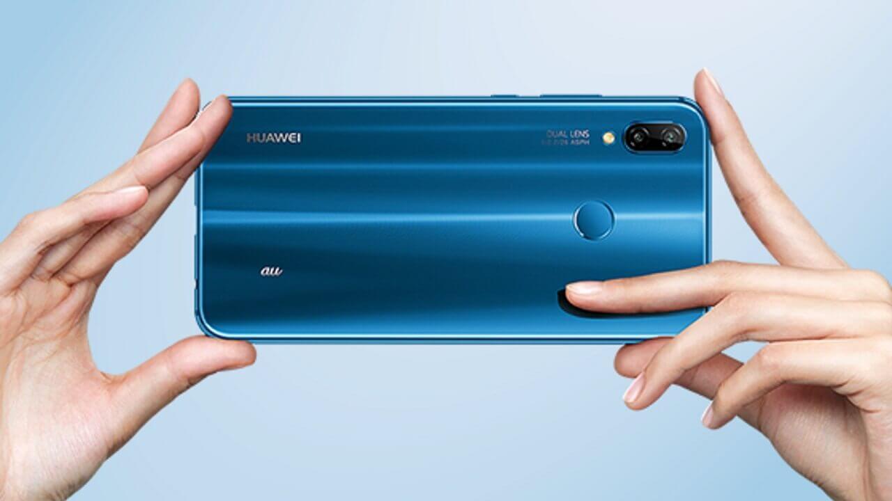 KDDI、「Huawei P20 lite HWV32」を6月上旬に発売