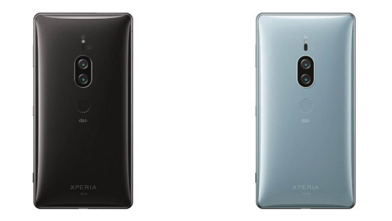 KDDI、「Xperia XZ2 Premium SOV38」を8月10日に発売