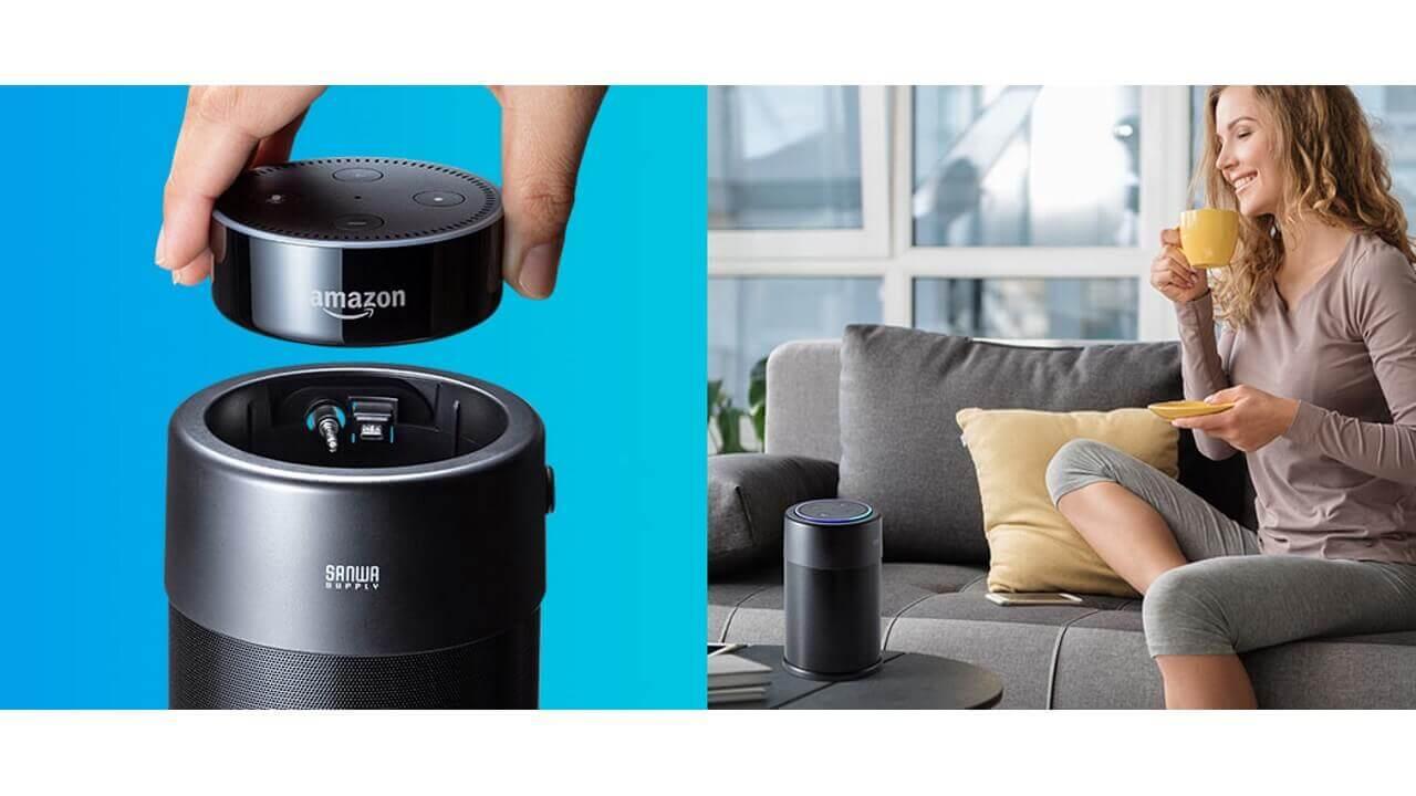 「Echo Dot」用バッテリー搭載スピーカードック、サンワサプライが発売