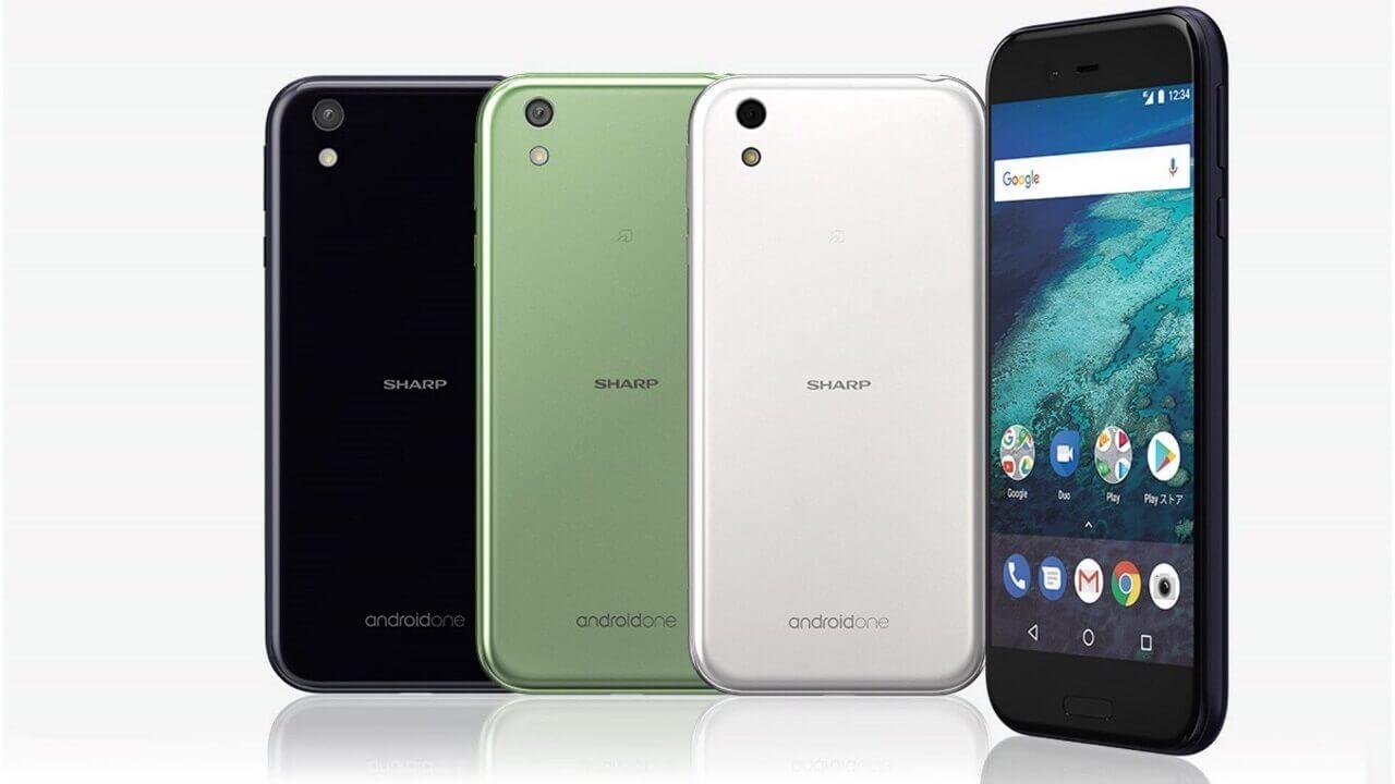 シャープ製「Android One X1/S3」にAndroid 9 Pie配信開始